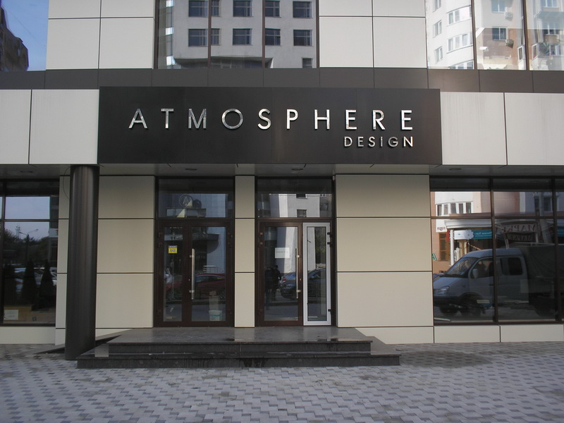 Atmosphere design